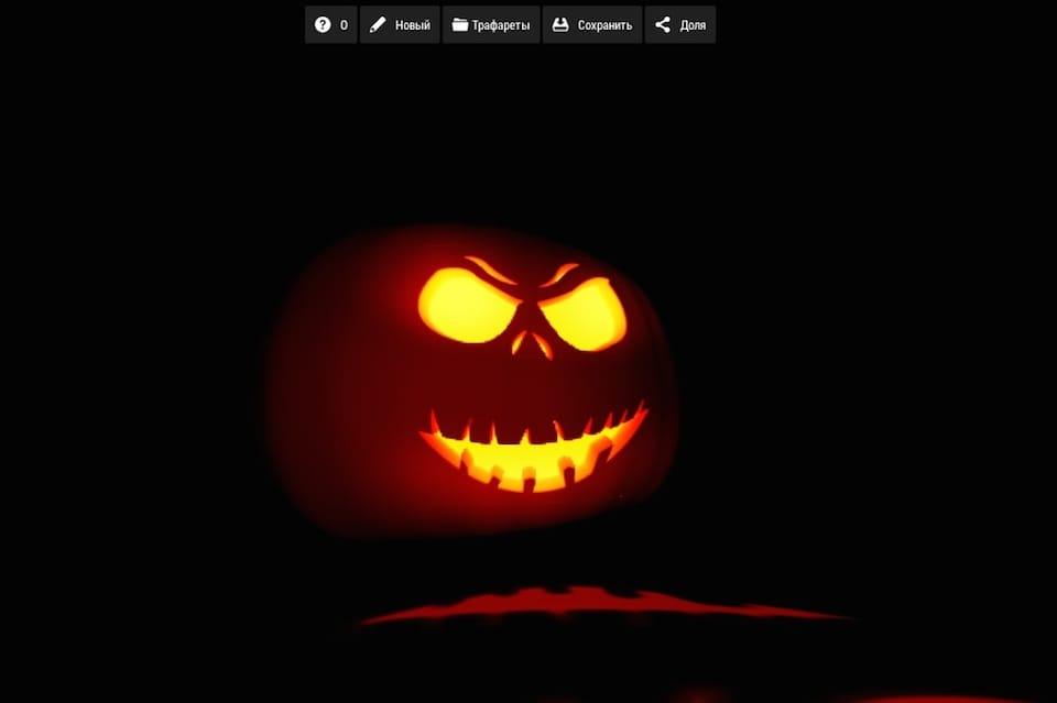Вырезать тыкву к Хэллоуину