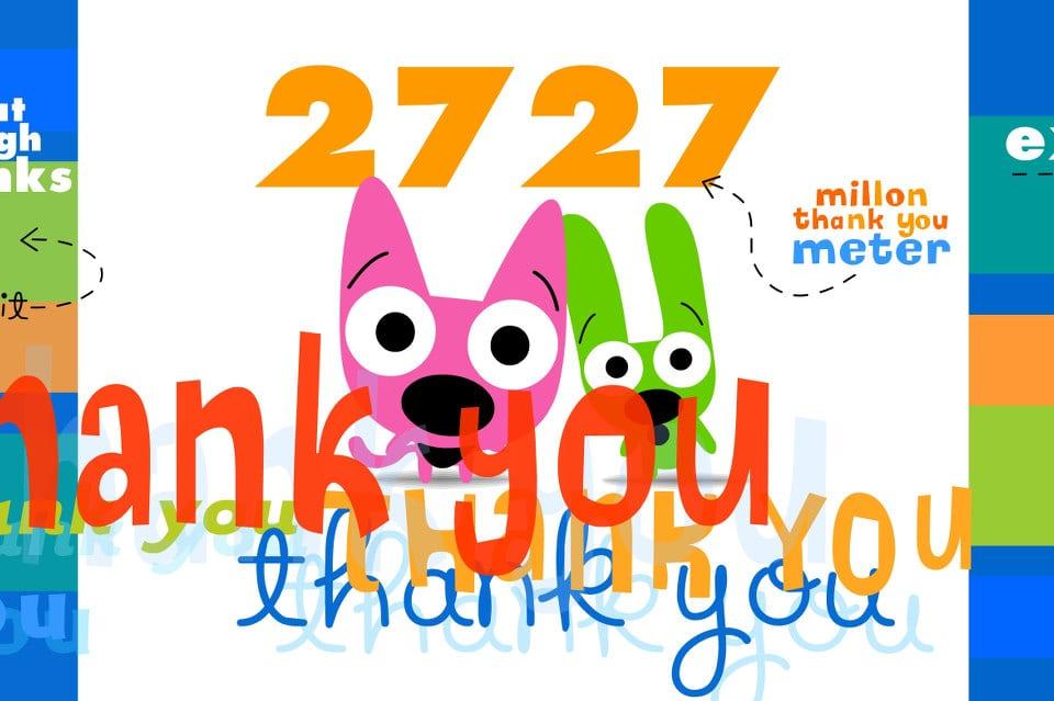 Миллион спасибо