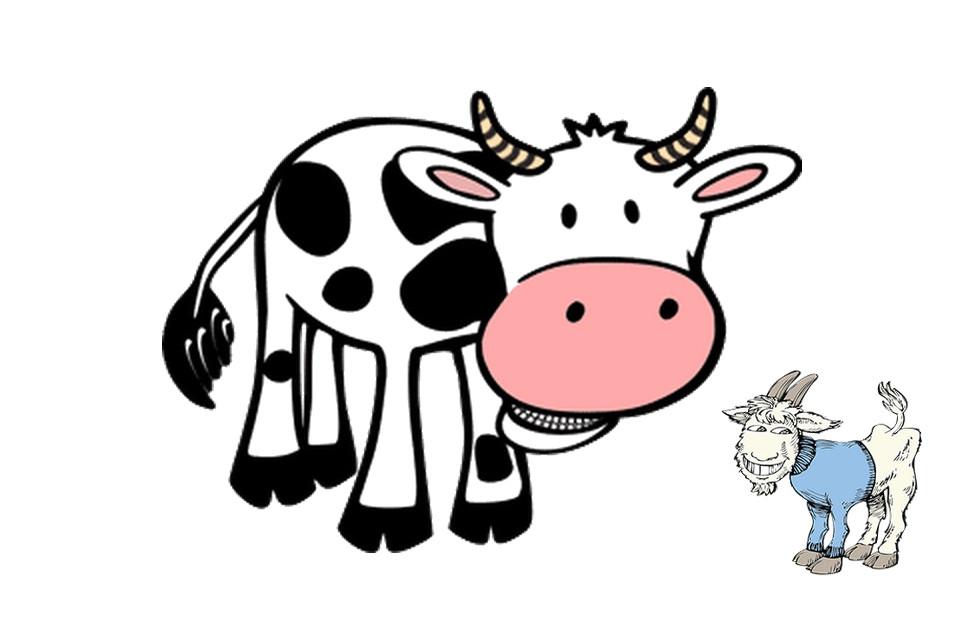 Найти корову и козла