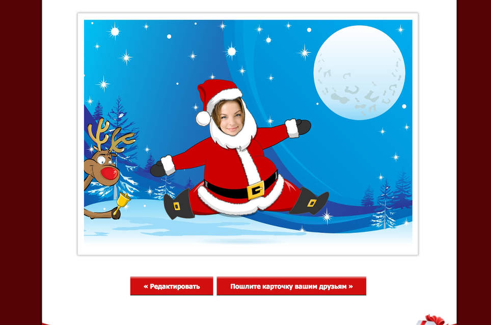 Видео-открытка с Новым годом и Рождеством