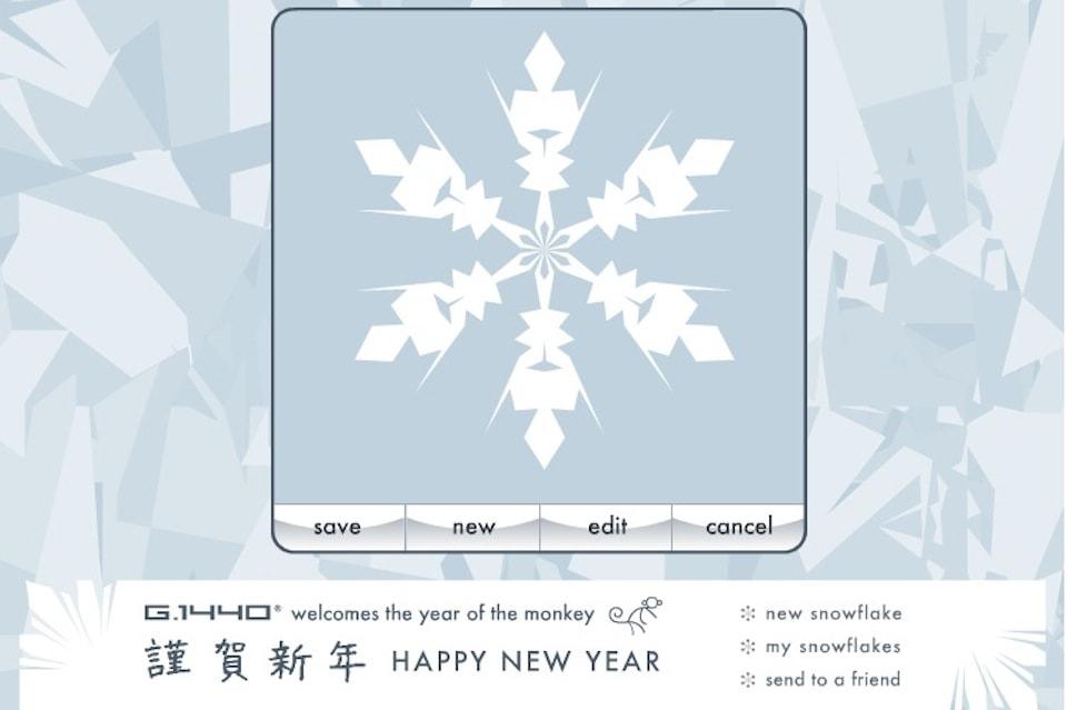 Вырезаем новогоднюю снежинку онлайн