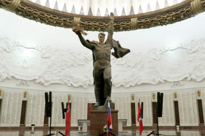 Виртуальный музей Великой Отечественной Войны