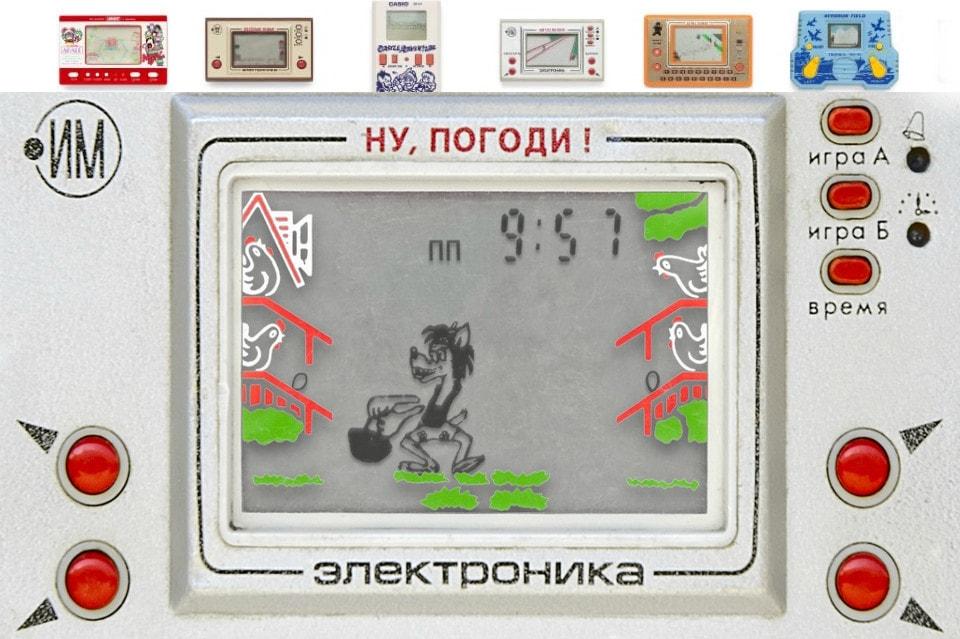 Электронные игры 80-х годов