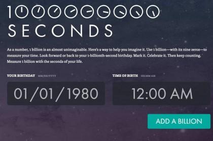 Сколько секунд я живу