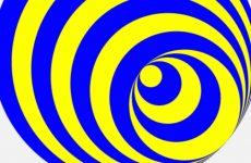 Обман зрения — оптическая иллюзия глубины